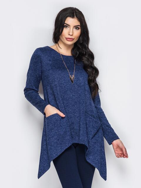 Стильная кофта-туника с карманами синяя - 10603, фото 1 – интернет-магазин Dressa