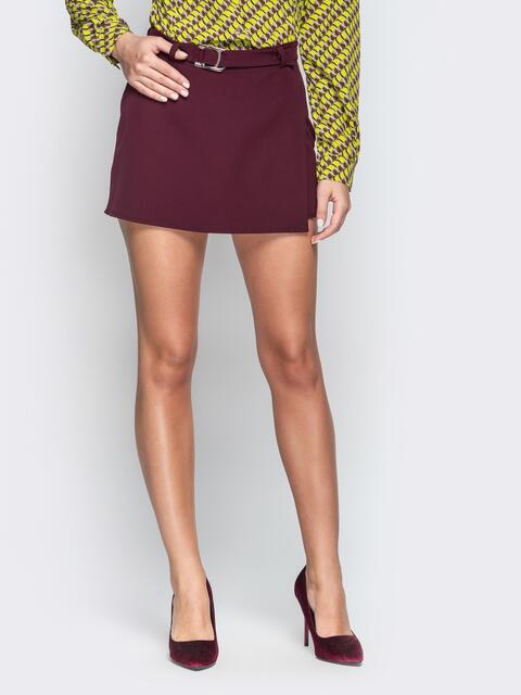 Бордовая юбка-шорты из костюмной ткани с поясом - 21083, фото 1 – интернет-магазин Dressa
