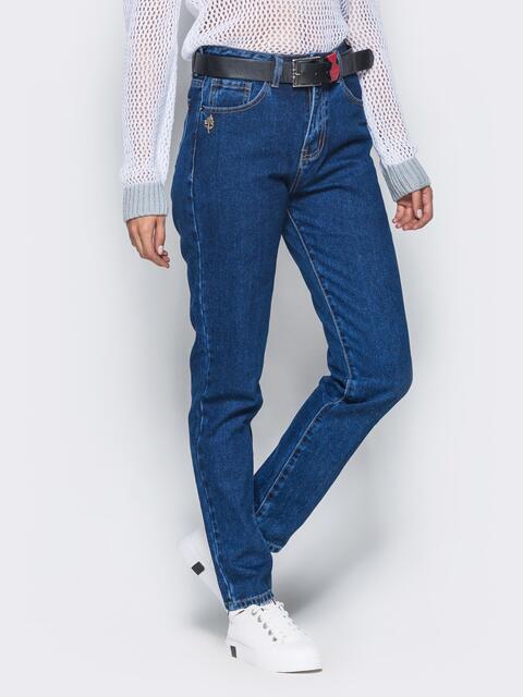 Джинсы синего цвета с высокой посадкой и поясом в комплекте - 16367, фото 1 – интернет-магазин Dressa