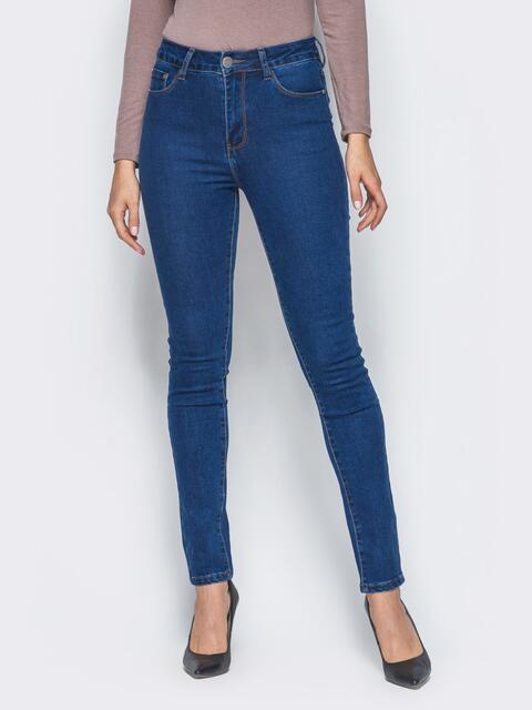 Зауженные джинсы с высокой посадкой синего цвета - 16365, фото 1 – интернет-магазин Dressa