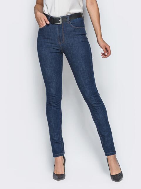 Зауженные джинсы с высокой посадкой тёмно-синего цвета - 16366, фото 1 – интернет-магазин Dressa