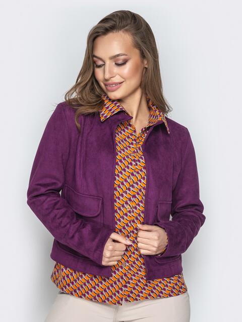 Фиолетовый жакет из замши с накладными карманами - 21749, фото 1 – интернет-магазин Dressa