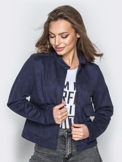 Тёмно-синий жакет из замши с накладными карманами - 21748, фото 1 – интернет-магазин Dressa