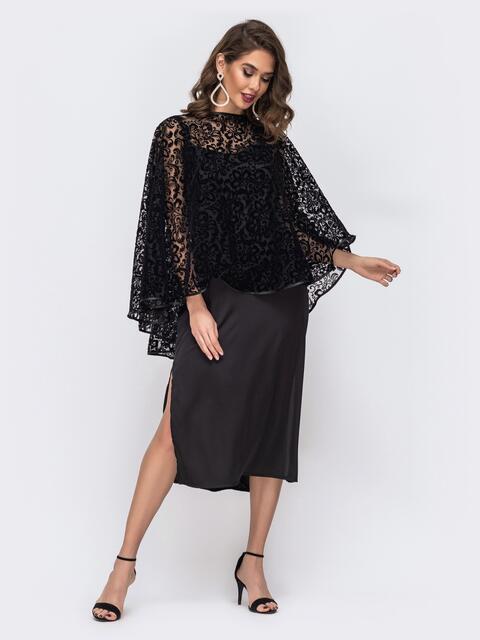 Комплект из платья и гипюровой накидки чёрный - 42673, фото 1 – интернет-магазин Dressa