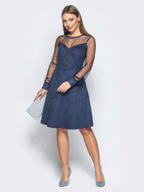 Замшевое платье синего цвета с функциональной молнией - 18225, фото 1 – интернет-магазин Dressa