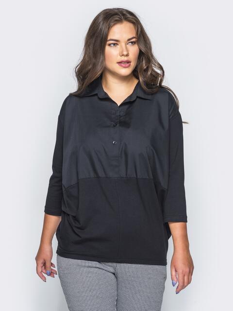 Рубашка свободного кроя с низом из вискозы черная - 15755, фото 1 – интернет-магазин Dressa