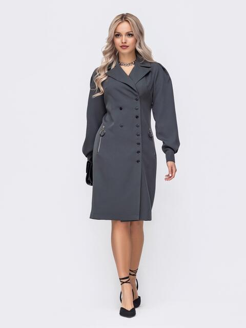 Серое платье-пиджак с объемными рукавами 51044, фото 1