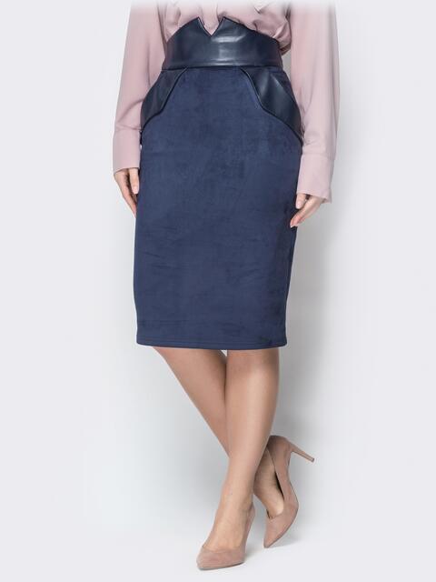 Синяя юбка из замши с фигурным поясом 19429, фото 1