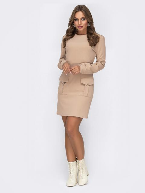 Бежевое платье-мини с широкими манжетами 42342, фото 1