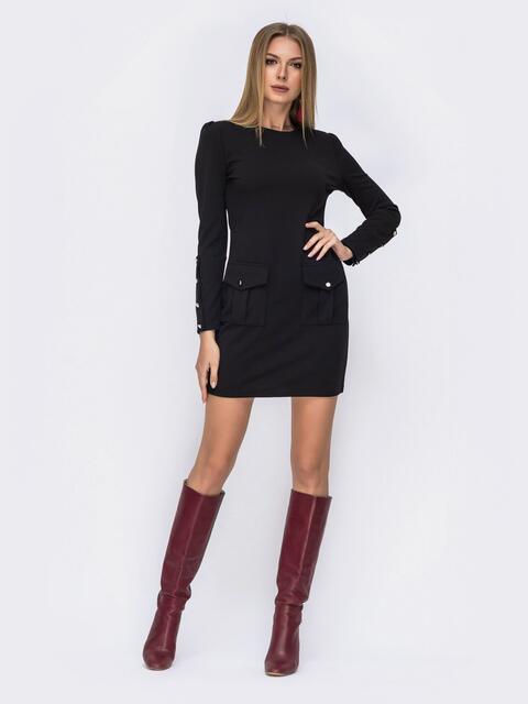 Чёрное платье-мини с широкими манжетами 42345, фото 1
