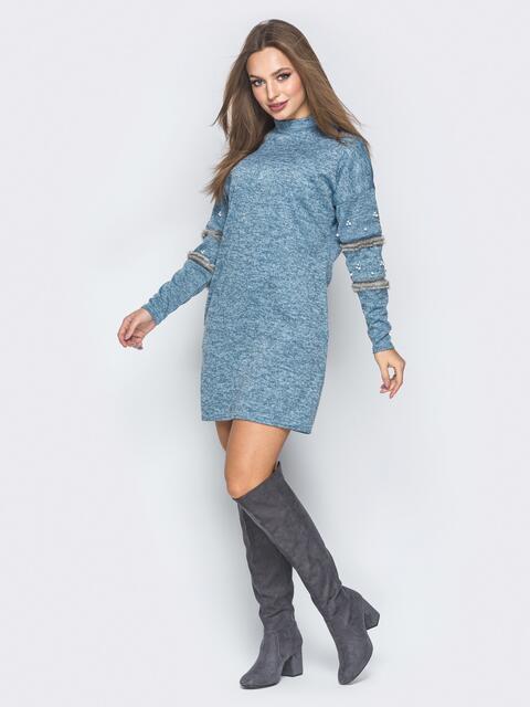 Платье из ангоры с меховыми вставками и бусинами голубое - 18823, фото 1 – интернет-магазин Dressa