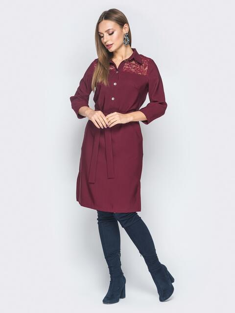 Платье-рубашка бордового цвета с гипюром на кокетке - 18820, фото 1 – интернет-магазин Dressa
