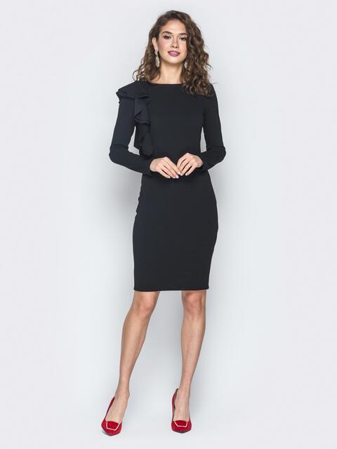 Платье с ассиметричной оборкой черное - 18657, фото 1 – интернет-магазин Dressa