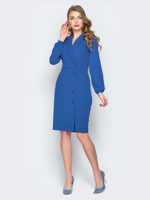 Синее платье отрезное по талии с фиксированным запахом - 20004, фото 1 – интернет-магазин Dressa
