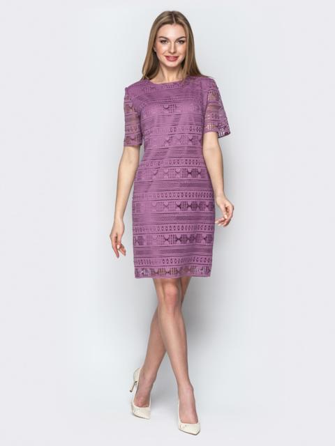 Сиреневое платье из кружева прямого кроя - 21395, фото 1 – интернет-магазин Dressa