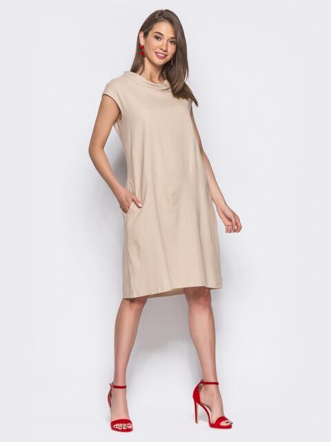 Бежевое платье из льна прямого кроя с карманами в боковых швах - 11132, фото 1 – интернет-магазин Dressa
