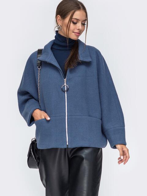"""Демисезонная куртка с рукавом """"летучая мышь"""" синяя 50620, фото 1"""