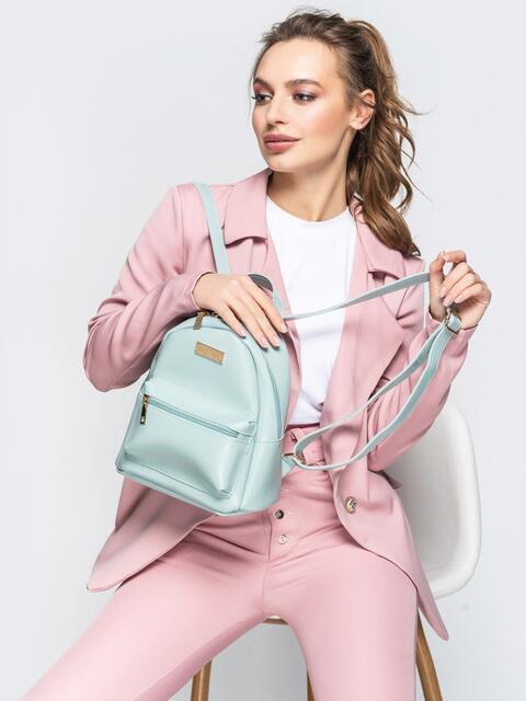 Голубой рюкзак из эко-кожи с наружными карманами - 20563, фото 1 – интернет-магазин Dressa