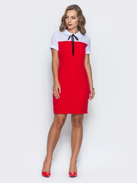 Платье приталенного силуэта с бархатной фурнитурой красное 14644, фото 1