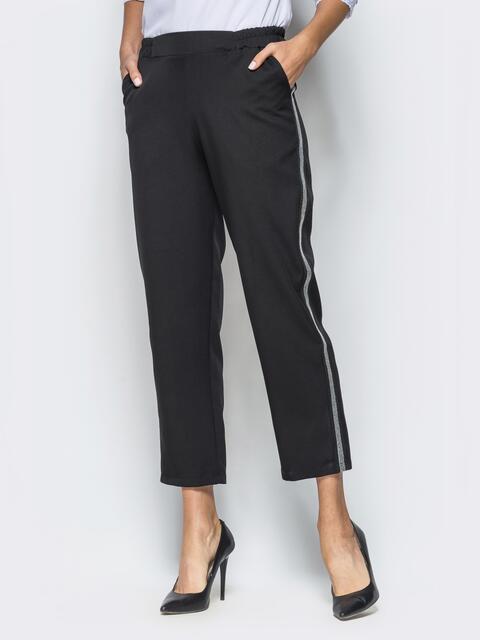 Черные укороченные брюки с лампасами - 16285, фото 1 – интернет-магазин Dressa