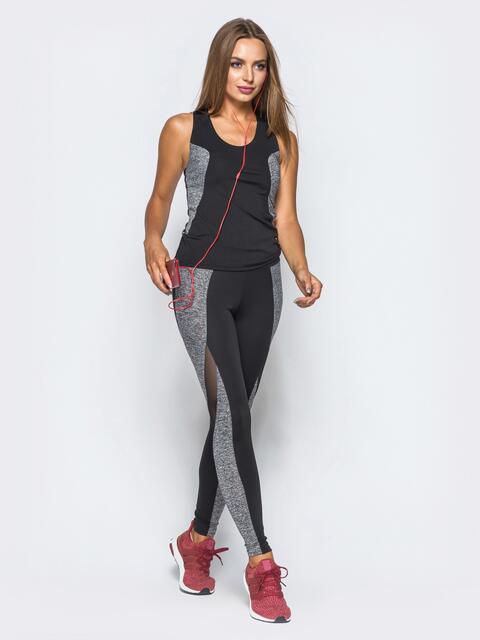 Черный комплект для фитнеса с серыми вставками - 17163, фото 1 – интернет-магазин Dressa