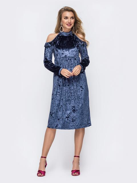 Синее платье из мраморного велюра с открытыми плечами - 42716, фото 1 – интернет-магазин Dressa