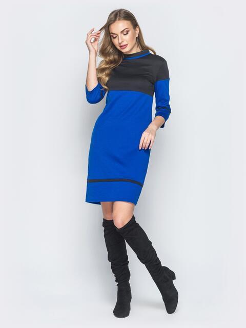 Синее платье с черной вставкой на полочке - 18708, фото 1 – интернет-магазин Dressa
