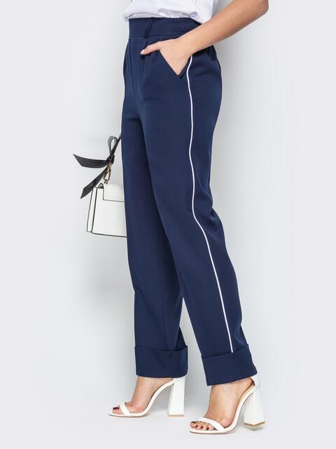 Тёмно-синие брюки на резинке с лампасами и отворотами - 20589, фото 1 – интернет-магазин Dressa