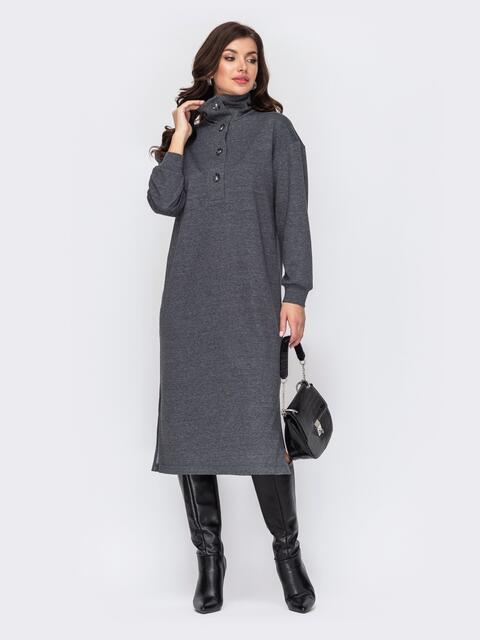 Тёплое платье из трёхнитки с высоким воротником графитовое 51796, фото 1