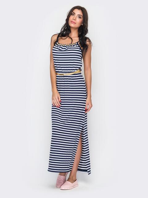 Трикотажное платье с разрезами по бокам - 13702, фото 1 – интернет-магазин Dressa