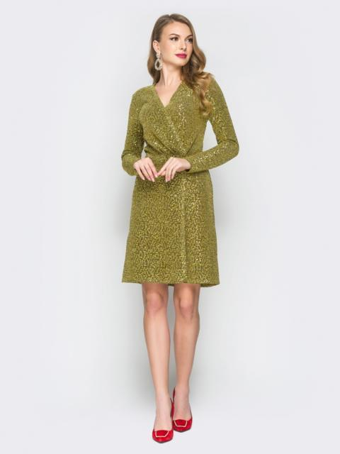 Платье золотистого цвета из люрекса с ложным запахом - 18695, фото 1 – интернет-магазин Dressa