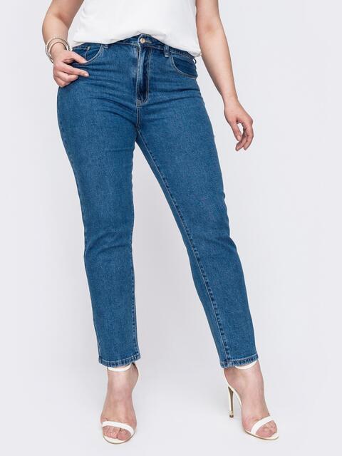 Синие джинсы с завышенной талией - 45895, фото 1 – интернет-магазин Dressa
