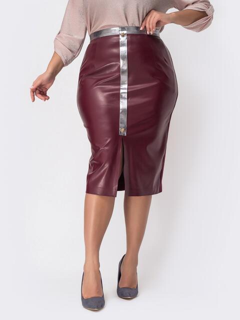 Бордовая юбка батал с разрезом спереди 43972, фото 1