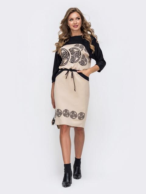 """Платье-миди с рукавом """"летучая мышь"""" бежевое 50167, фото 1"""