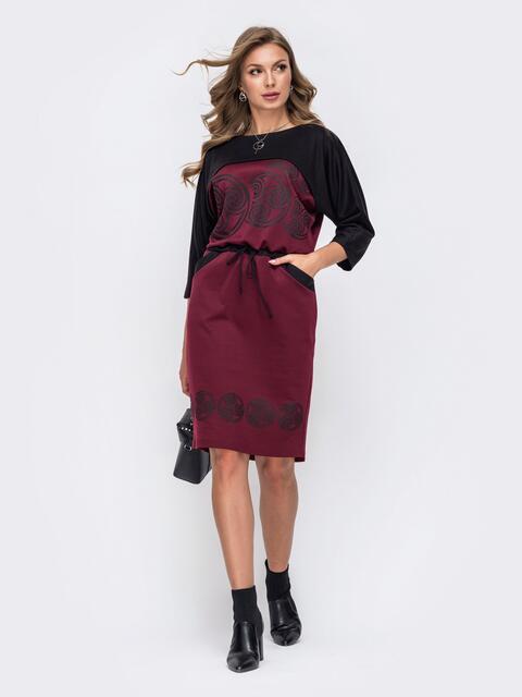 """Платье-миди с рукавом """"летучая мышь"""" бордовое 50168, фото 1"""