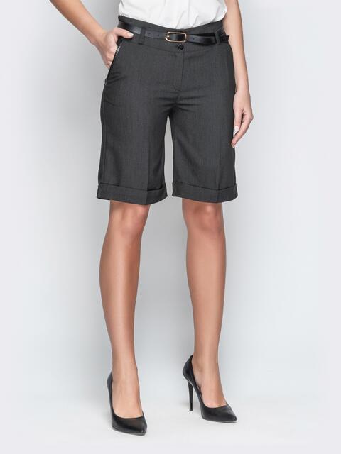 Удлиненные шорты с отворотами и карманами серые 21212, фото 1
