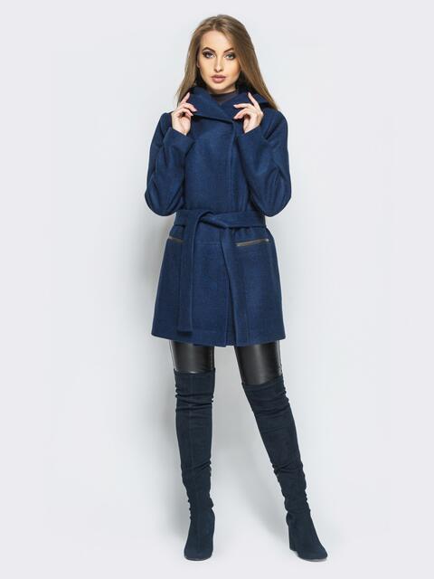 Пальто синего цвета на кнопках с подкладкой и капюшоном - 16576, фото 1 – интернет-магазин Dressa