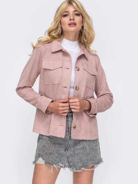 Розовый жакет из замши с карманами 50159, фото 1