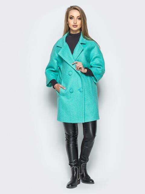 Свободное пальто бирюзового цвета с укороченными рукавами - 16580, фото 1 – интернет-магазин Dressa