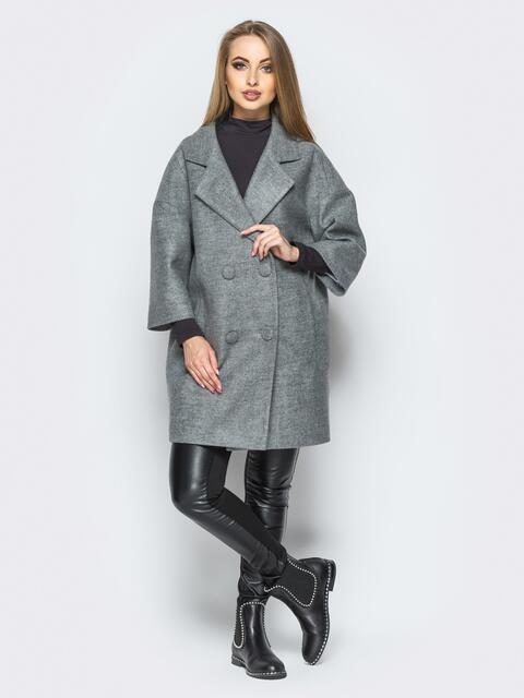 Свободное пальто серого цвета с укороченными рукавами - 16579, фото 1 – интернет-магазин Dressa
