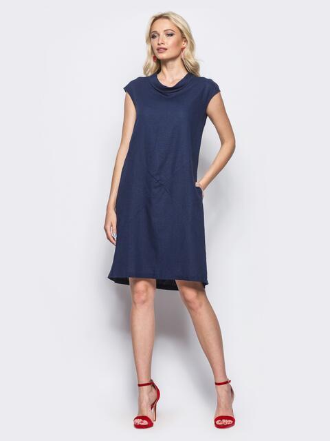 Тёмно-синее платье из льна прямого кроя с карманами в боковых швах - 11134, фото 1 – интернет-магазин Dressa