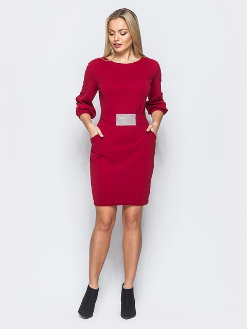 Бордовое платье из креп-дайвинга с поясом со стразами - 17613, фото 1 – интернет-магазин Dressa