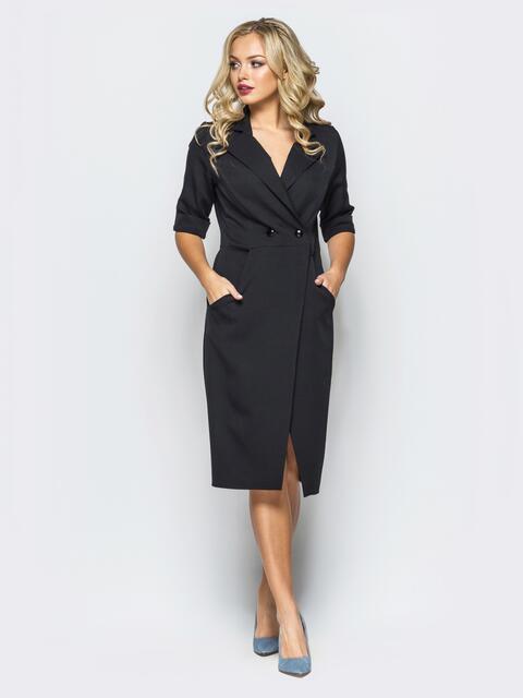 Черное платье с высоким разрезом спереди - 16907, фото 1 – интернет-магазин Dressa