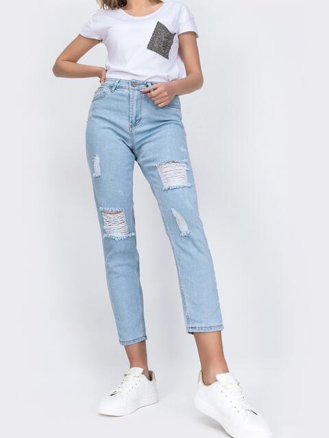 Рваные джинсы светло-голубого цвета - 48910, фото 1 – интернет-магазин Dressa