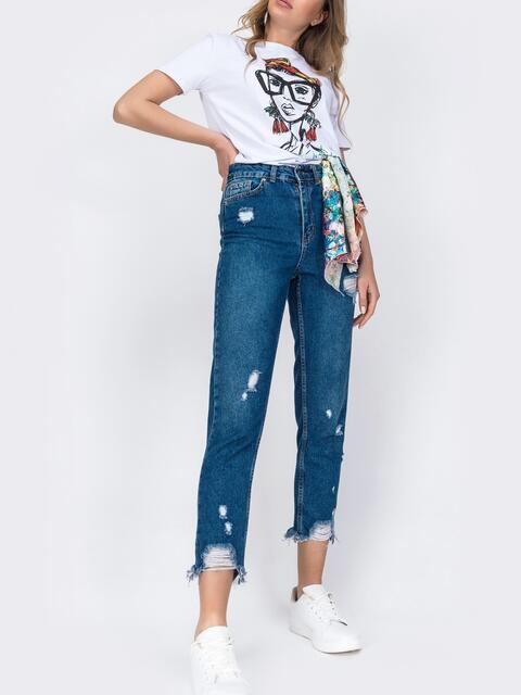Синие узкие джинсы с рваным низом - 48909, фото 1 – интернет-магазин Dressa