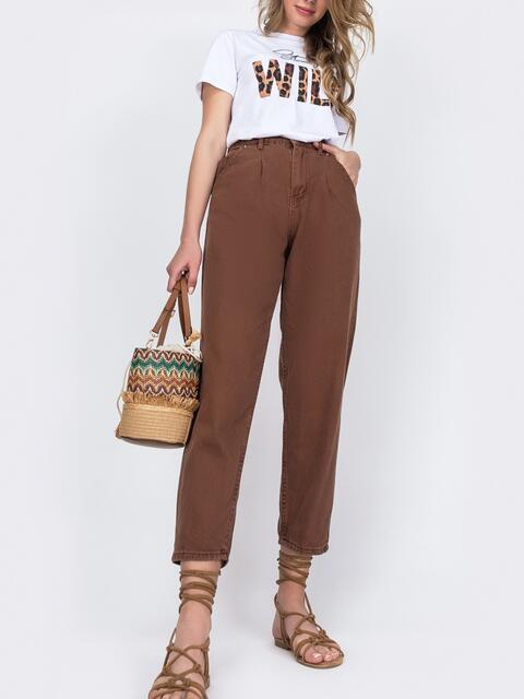 Укороченные джинсы-бананы коричневого цвета - 48908, фото 1 – интернет-магазин Dressa