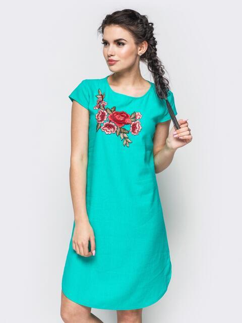 Бирюзовое платье из натуральной ткани с оригинальной вышивкой - 12523, фото 1 – интернет-магазин Dressa