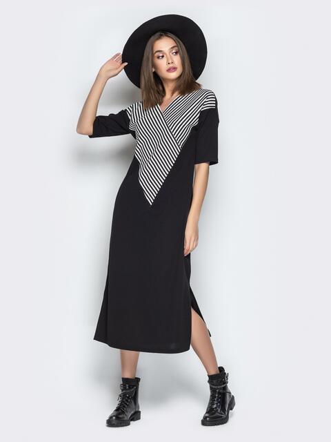 Чёрное платье прямого кроя с V-образной вставкой в полоску 21020, фото 1