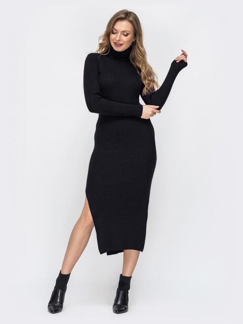 Платье-гольф с разрезом сбоку чёрное 44975, фото 1