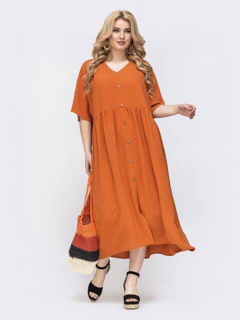 Свободное платье батал с цельнокроеным рукавом терракотовое - 46040, фото 1 – интернет-магазин Dressa